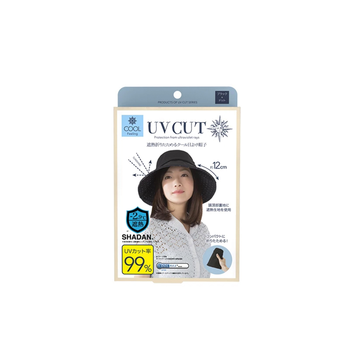 Buy COOL Ladies UV Heat Shield/UV Protection Sun Hat  [Ship from SG / 100% Authentic] Singapore