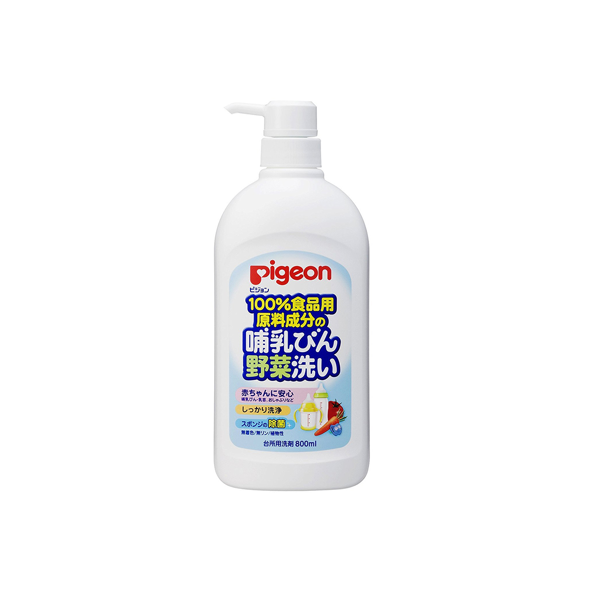 Buy pigeon Liquid Cleansing For Baby Bottle Baby Care 800ml  [Ship from SG / 100% Authentic] Singapore