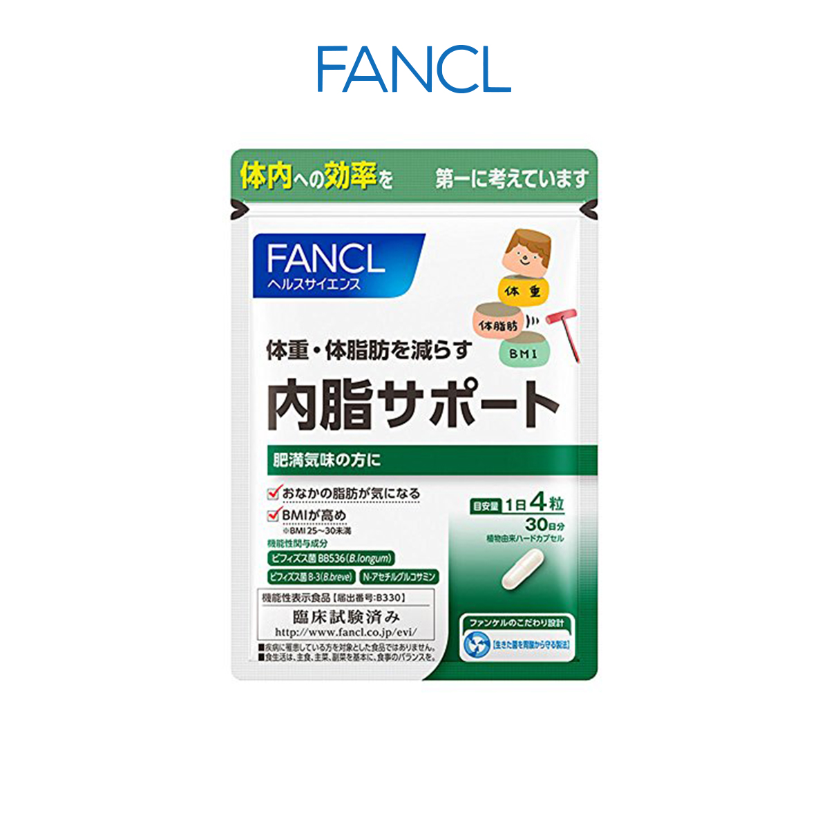 Buy FANCL Internal Fat Support  Daily & Health Supplements 30 Days 120 Tablets  [Ship from SG / 100% Authentic] Singapore