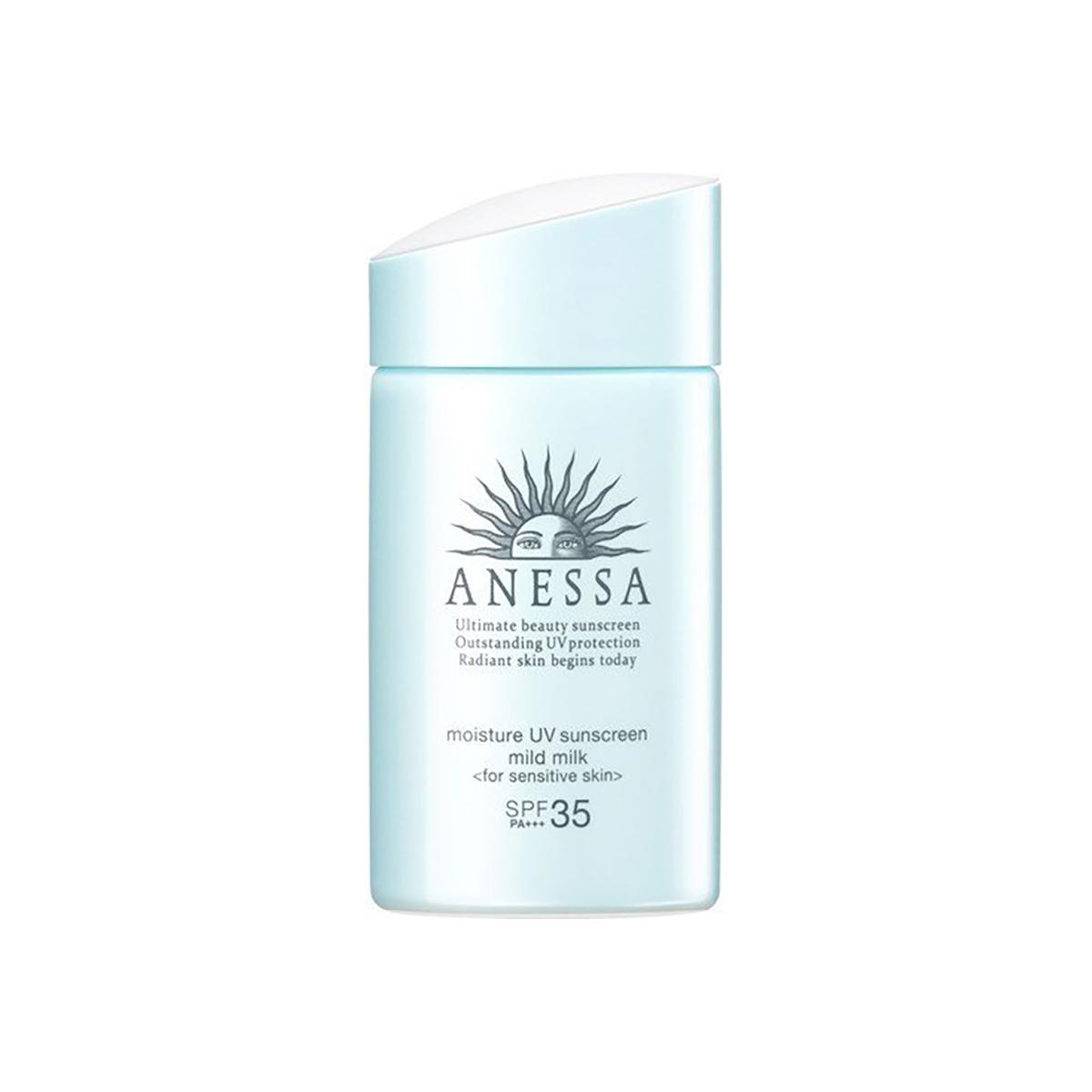 Buy Shiseido ANESSA  Moisture UV Mild Milk For Sensitive Skin SPF 35 Pa+++ Sunscreen 60ml  [Ship from SG / 100% Authentic] Singapore