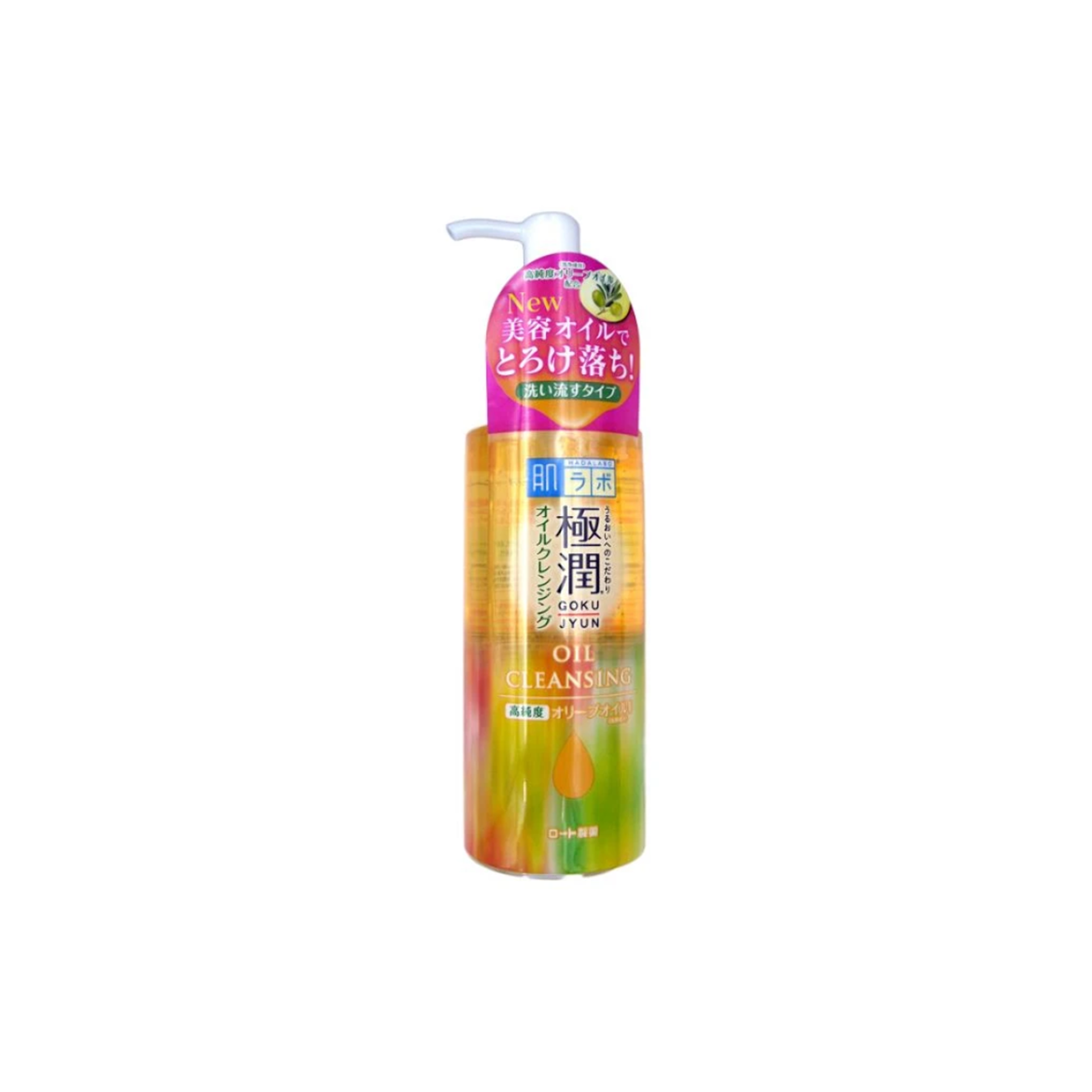 Buy Hada Labo Gokujyun Oil Cleansing 200ml [Ship from SG / 100% Authentic] Singapore